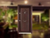 Çelik Kapılar – K5